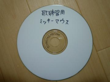 P1120067.jpg