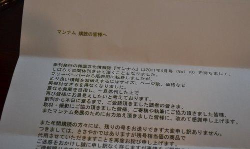 DSC_1511.jpg