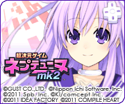 nep180.png