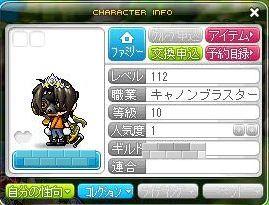Maple111022_235319_20111023000121.jpg