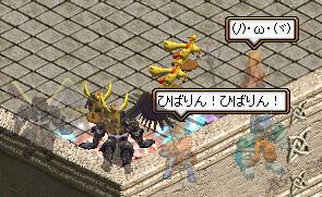 ( ゚∀゚)o彡゜ひばりん!ひばりん!