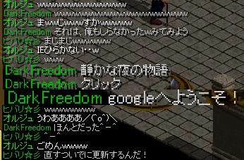 Googleへようこそ!^-^