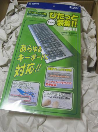 004_20091115153914.jpg