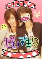 Cute_B_R0002.jpg