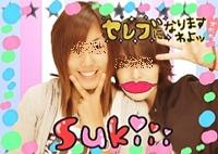 Cute_B_R_s0001.jpg