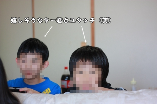 IMG_4433.jpg