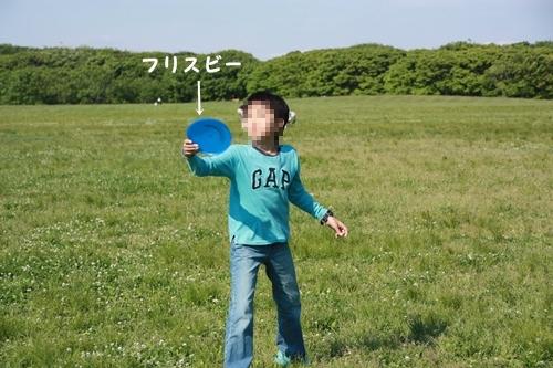 IMG_8020.jpg