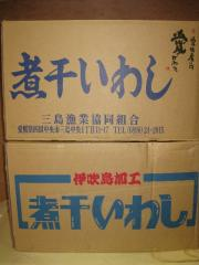 秘密の小箱2