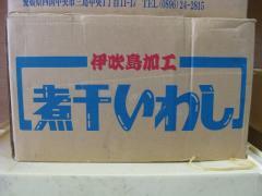 秘密の小箱