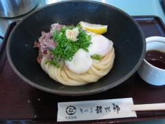 雅次郎様 肉玉ぶっかけ1