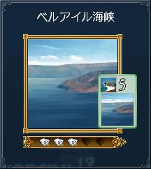 07_ベルアイル海峡