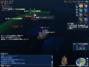 戦闘Lv64