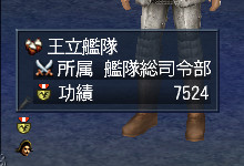 7500突破