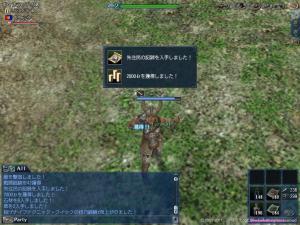レア地図1