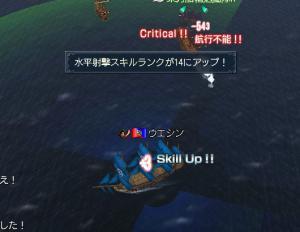 水平射撃R14