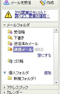 2010y02m22d_231559250.jpg