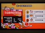 CIMG0255.jpg