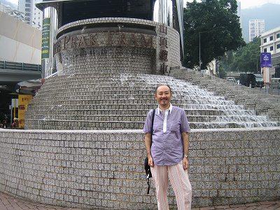 s-2009・中国 107