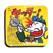 dagashi005.jpg