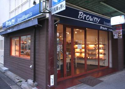 browny201012