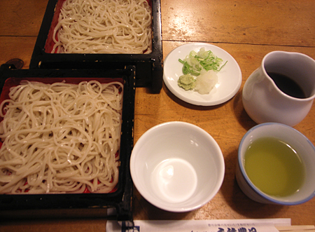 chikusahougetsu2011072