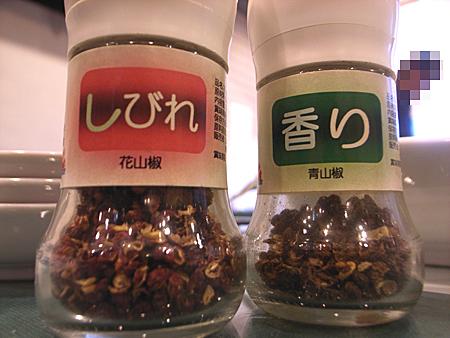 johoku2011094