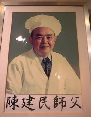 johoku2011098