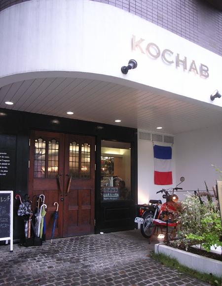 kochab201106