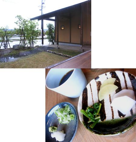 miyakawa2011042