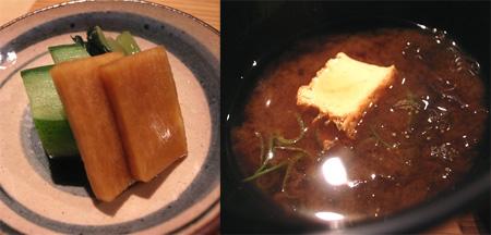 nozawa20110214