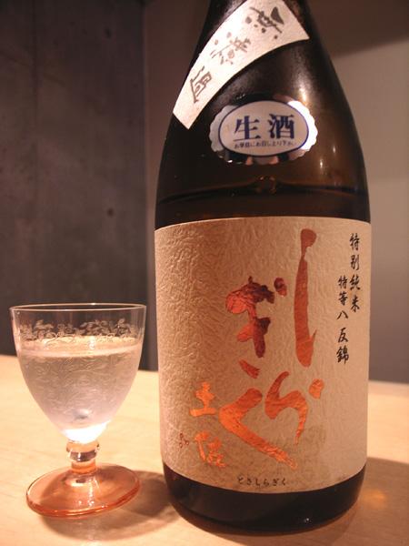 nozawa2011022