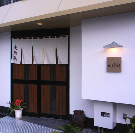 oosusushi201106