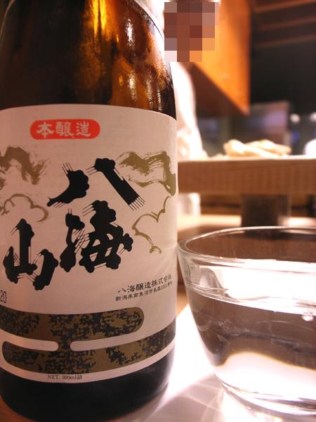 oosusushi2011063