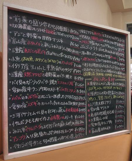 saeki2011045
