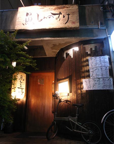 shinnosuke201104