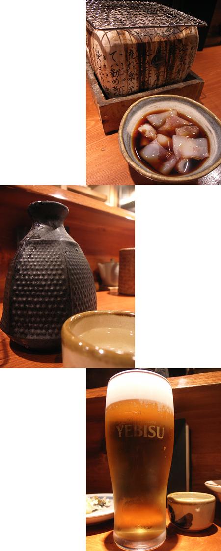 shinnosuke2011041