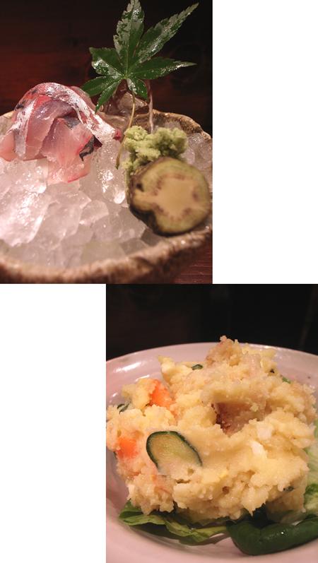 shinnosuke2011044