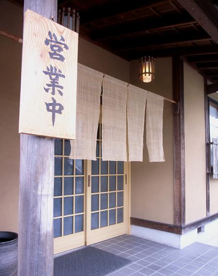 shokyuan2011084