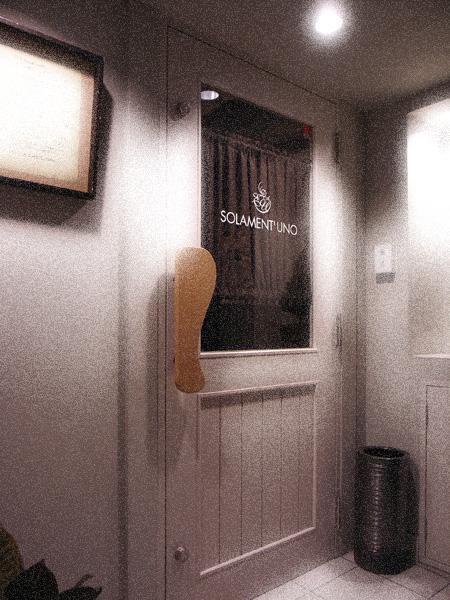 solamentuno20110201
