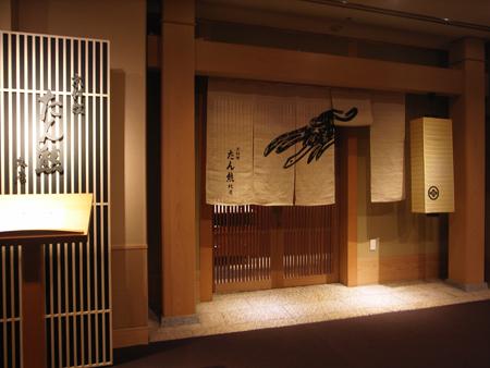 tankumakita201107