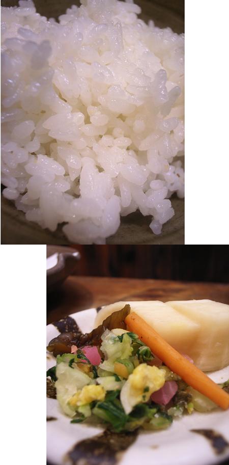 tenyoshi2011066