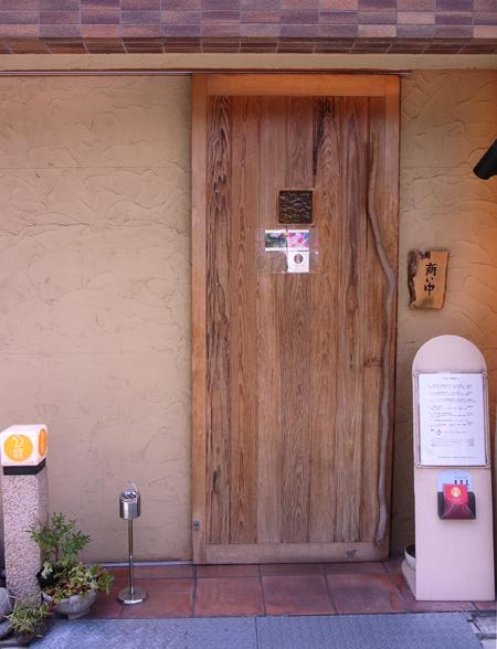 tsukinoniwa201106