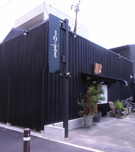 ueda201108