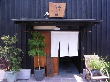 ueda2011081