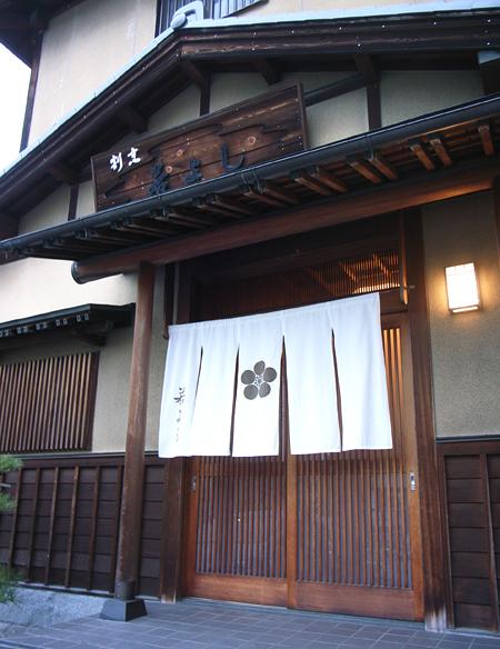 wakayoshi201104