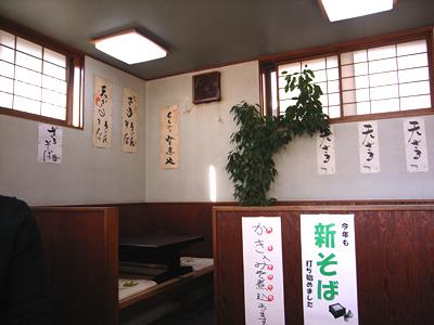 yabuhei2010111
