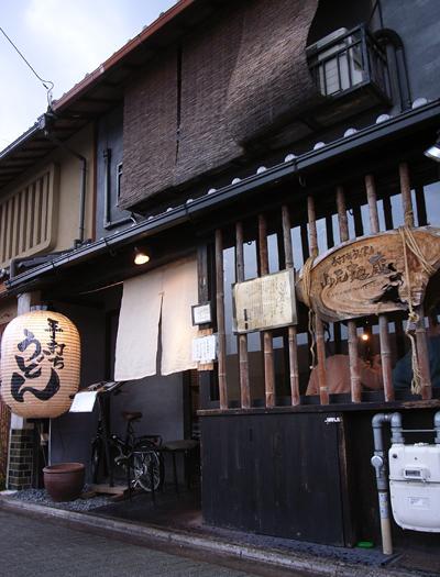 yamamotomen201012
