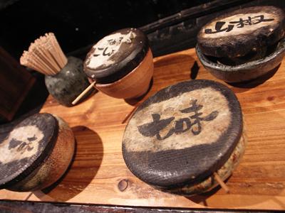 yamamotomen2010122
