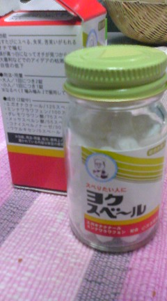 CAP4YA88.jpg