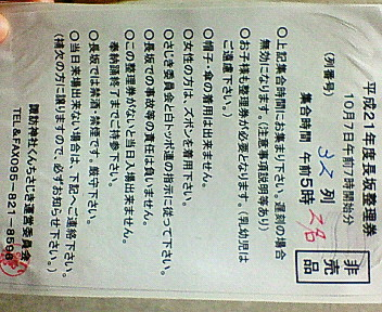 20090918164211
